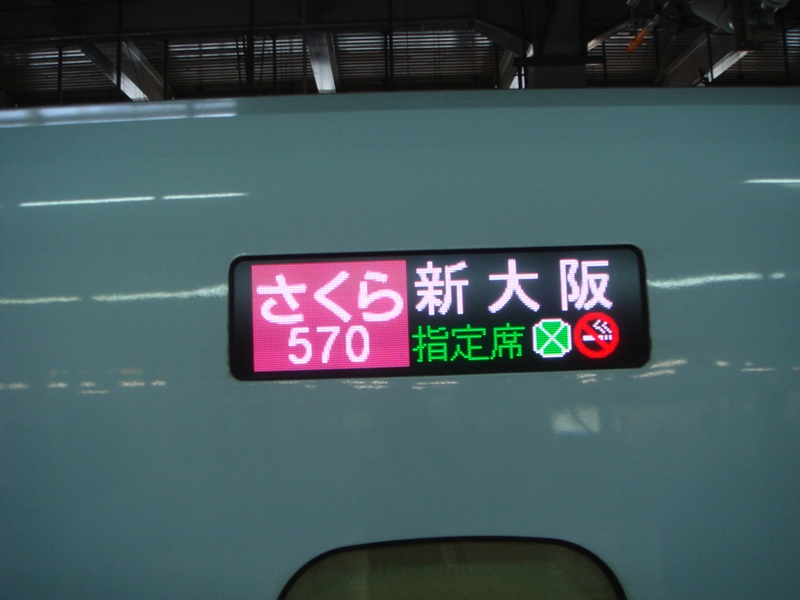 DSC03077_r.jpg