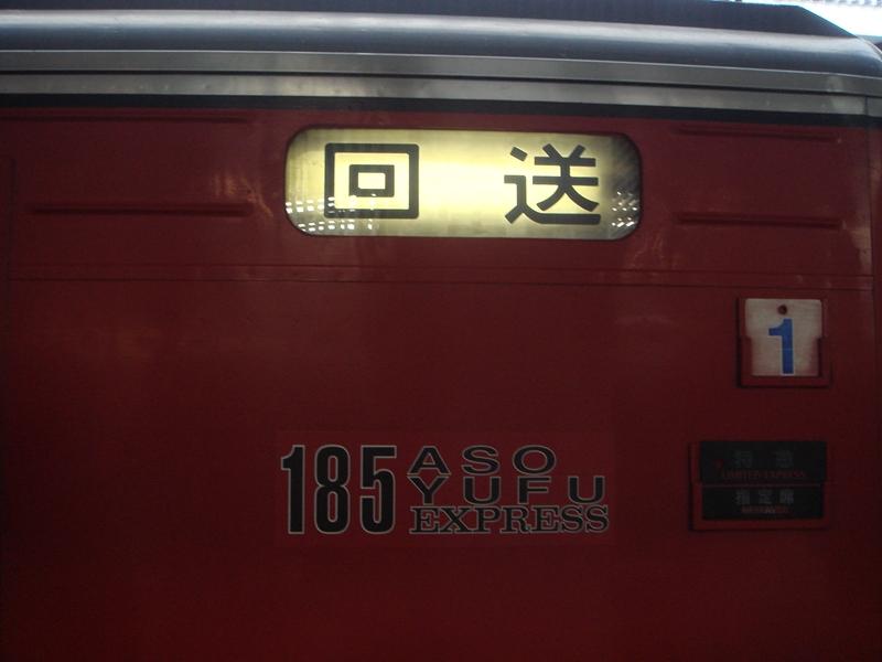DSC03102_r.jpg