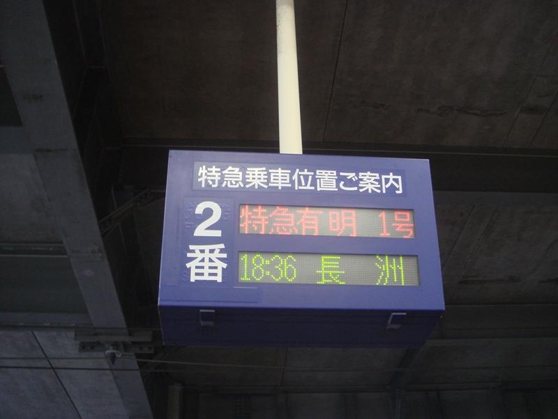 DSC03105_r.jpg