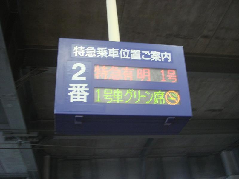 DSC03106_r.jpg