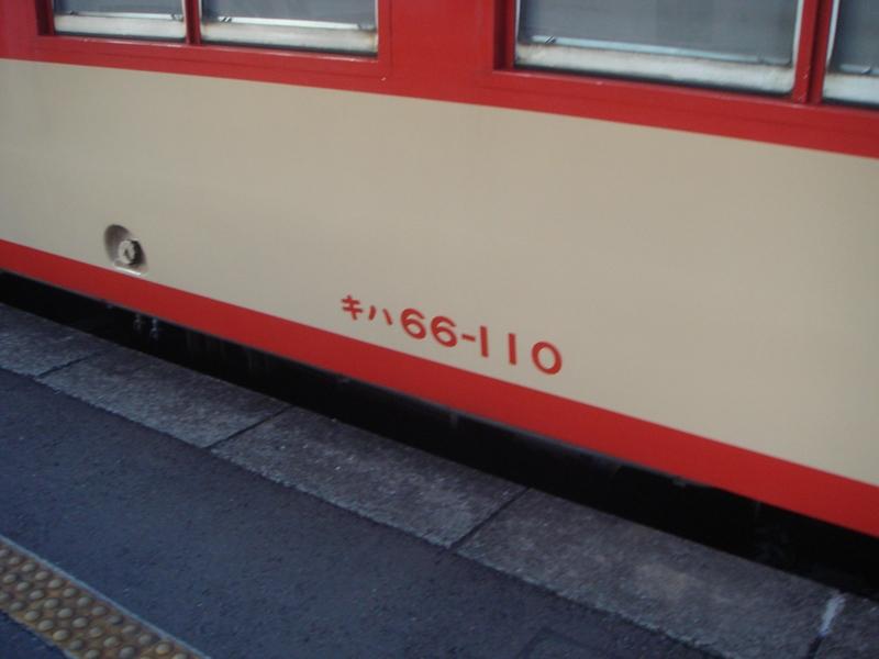 DSC03119_r.jpg