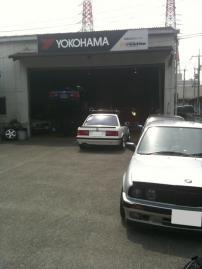 Garage Breathe