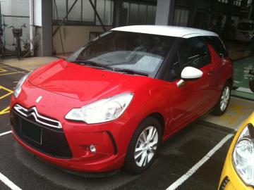 CITROEN DS3 Rouge Aden