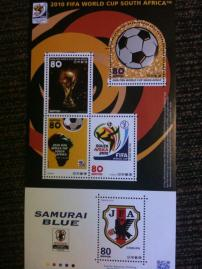 2010 FIFA World Cup 切手