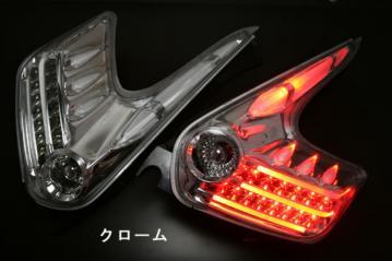 JUKE LED Tail
