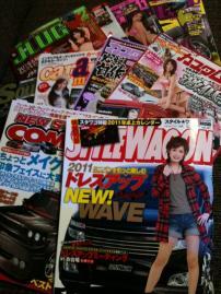 JUKE 雑誌掲載