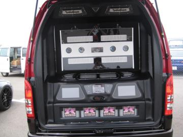 Hiace Audio