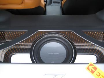 Fairlady Z Audio