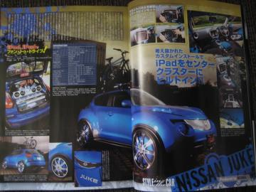 JUKE 掲載 Car Audio Magazine