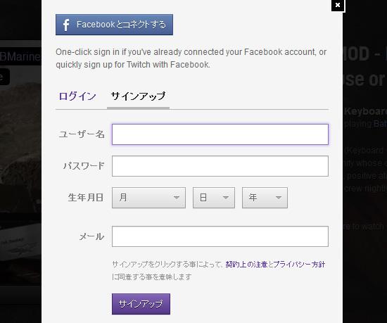 twitch2013_02.jpg