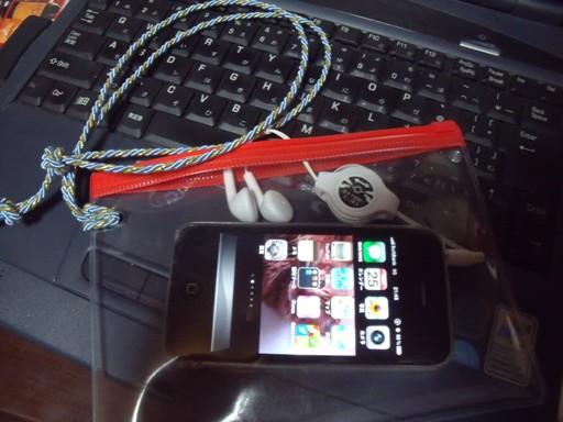 20120525携帯ストラップ03