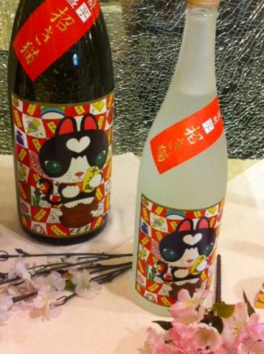 20120526猫焼酎02