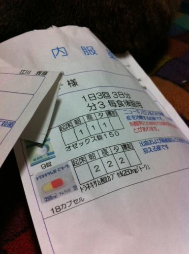 20120608病院通い01