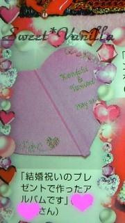 Sweet☆Vanilla-Deco&Deco 掲載