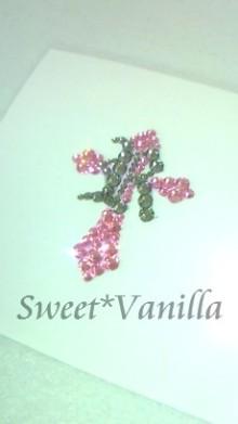 $Sweet☆Vanilla