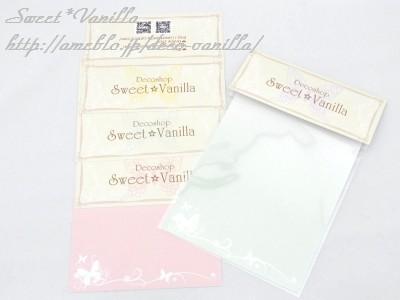 Decoshop Sweet☆Vanilla