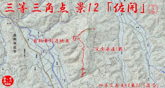 u5mc3brk1_map.jpg