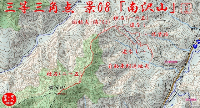 yz8s373s8ym_map.jpg