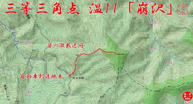 yzw49z03w_0map.jpg