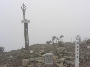 釈迦ヶ岳04