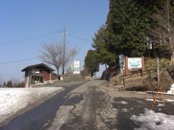曽爾高原の入口 駐車場