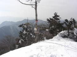 薊岳 山頂