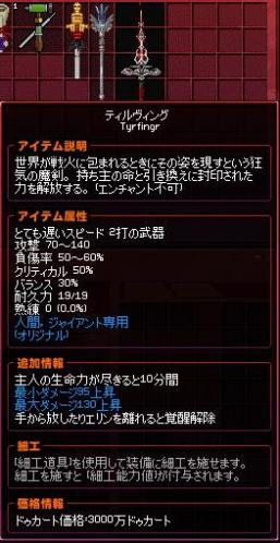 2011101110.jpg