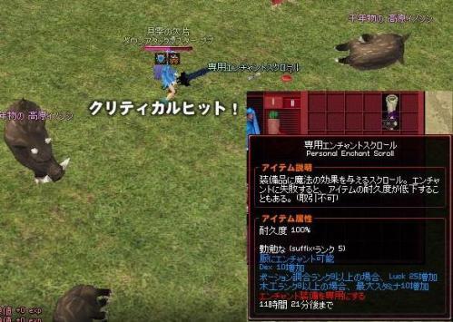 2011102707.jpg