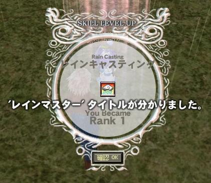 2011110408.jpg