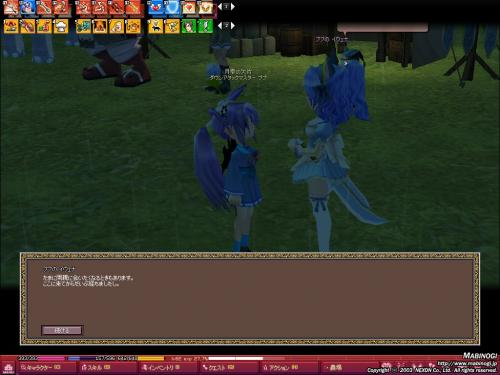 2011111401.jpg