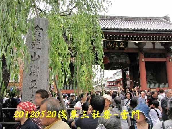0520mikoshi1