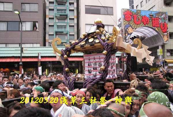 0520mikoshi6