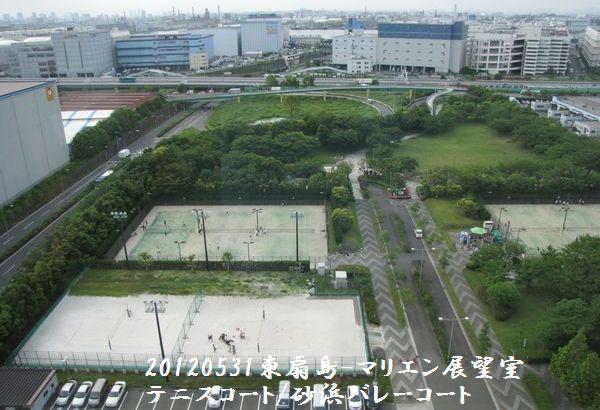 0531higashi13