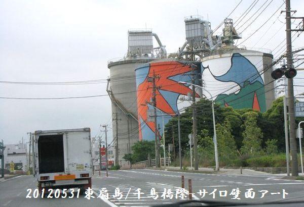 0531higashi14