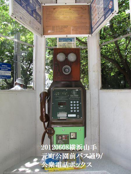 0608telbox02