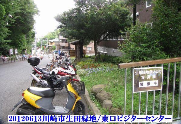 0613hiroba05