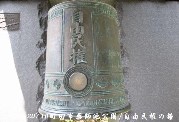 0710hiroba03
