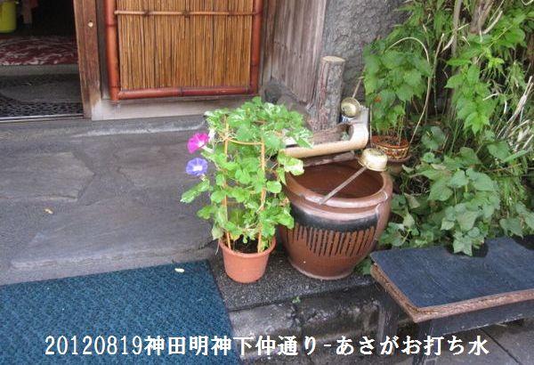 0819machi22