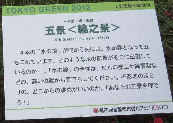 0929shino1-1