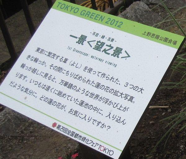 0929shino1-5
