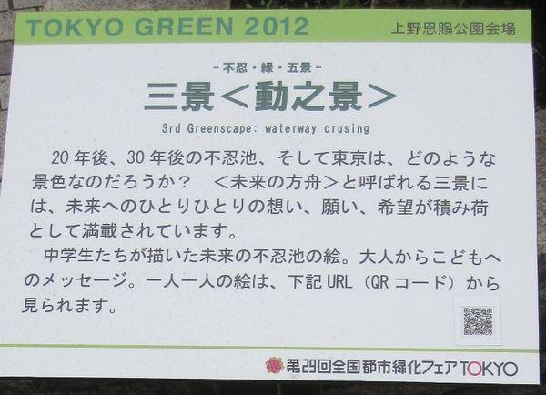 0929shino3-4