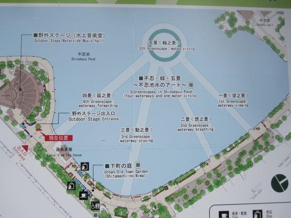 0929shino4-1