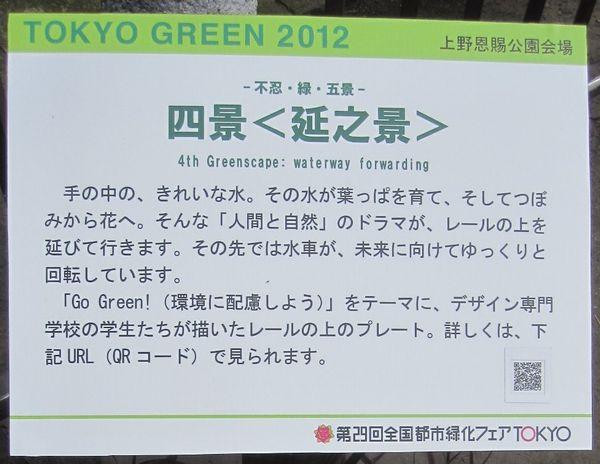0929shino4-4