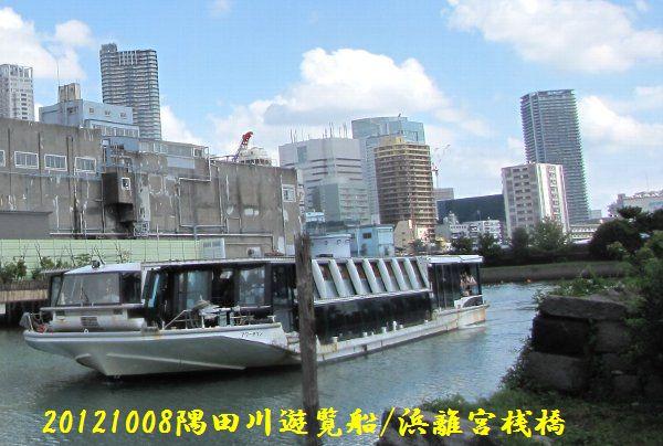 1008sumida02