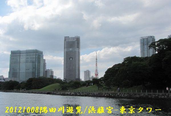 1008sumida03