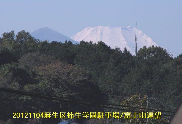 1104banshu03