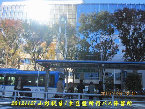 1127saiwai-01.jpg