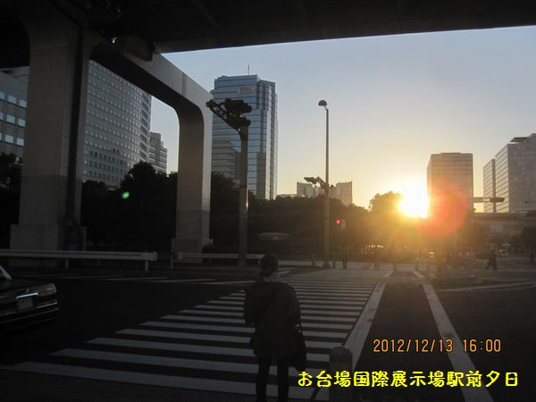 1213eco-17.jpg