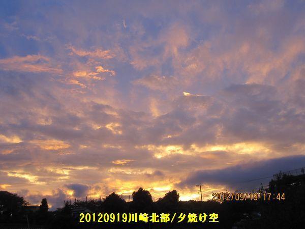 20120919s-13