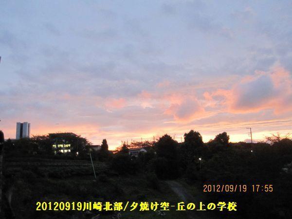 20120919s-22
